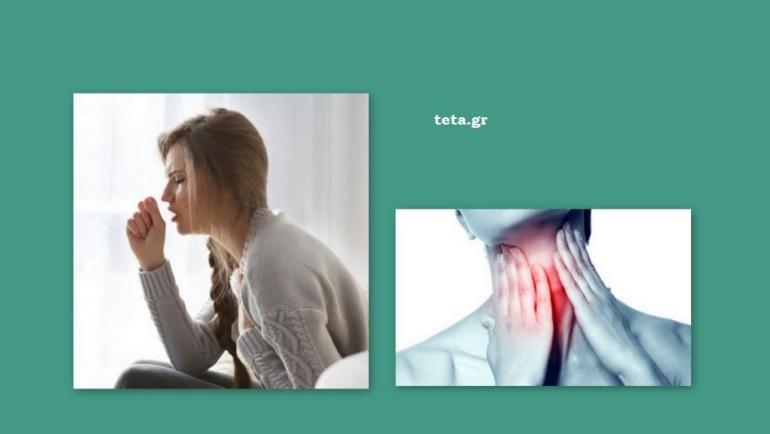 Ένα γιατροσόφι για τον βήχα και τον πονόλαιμο που αξίζει να δοκιμάσεις