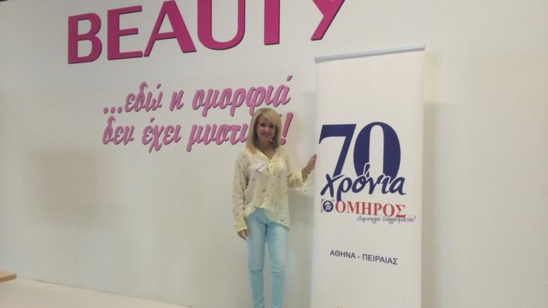 Όλα όσα έγιναν στην έκθεση Beauty Greece  & στο σεμινάριο «Aquarium nails»