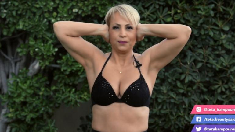 Ανόρθωση και σύσφιξη στο φυσικό μας στήθος (Video)