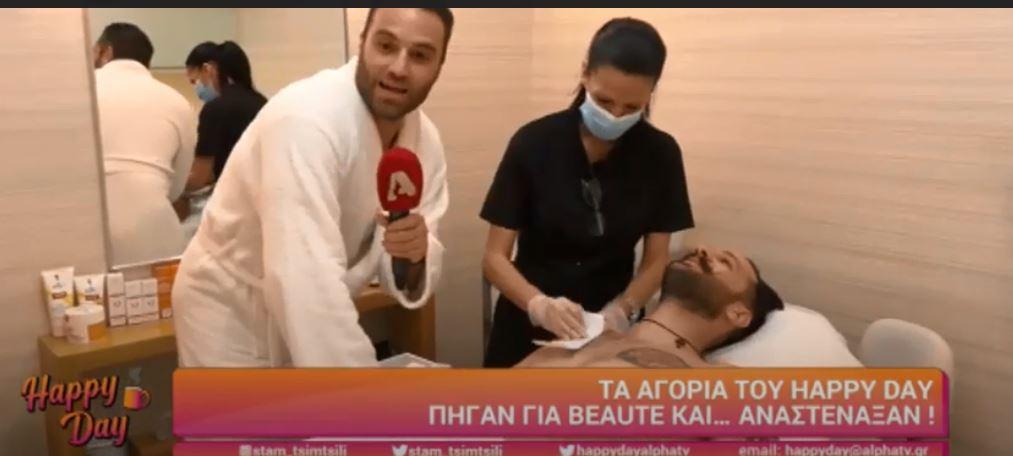 Οι συνεργάτες της Τσιμτσιλή έκαναν αποτρίχωση και όχι μόνο στα Teta Beauty Salon